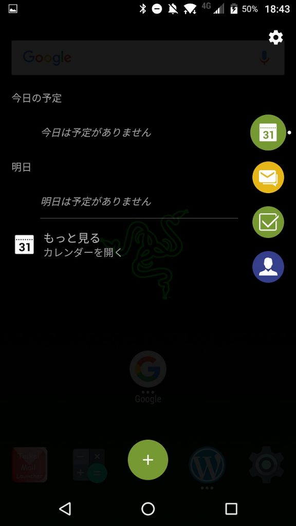 screenshot_20160924-184358